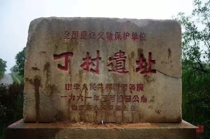 面积大约20平方公里 分为古城遗址和寺观墓葬遗址两部分 △临汾 丁村